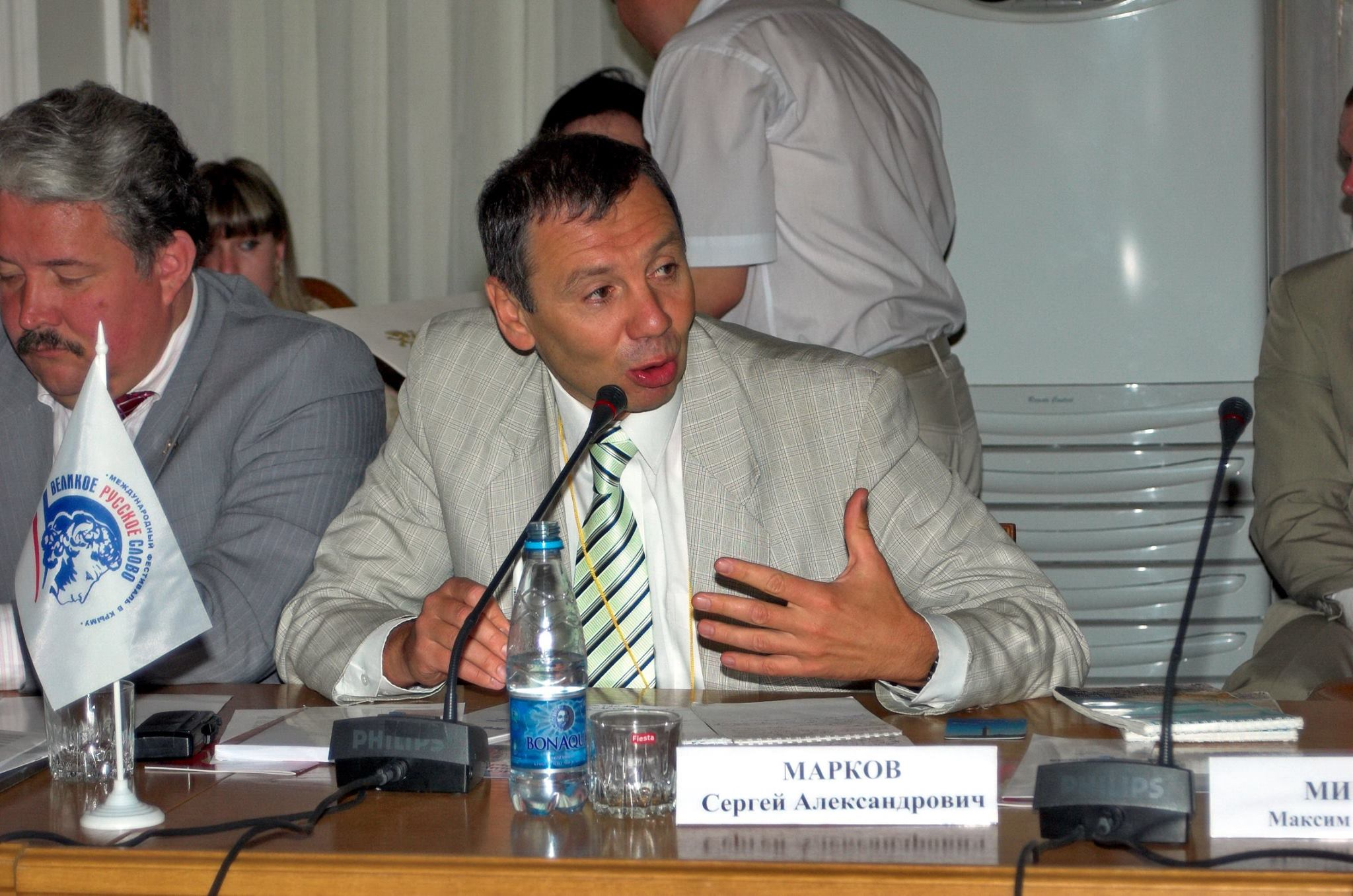 suchkov-maksim-aleksandrovich