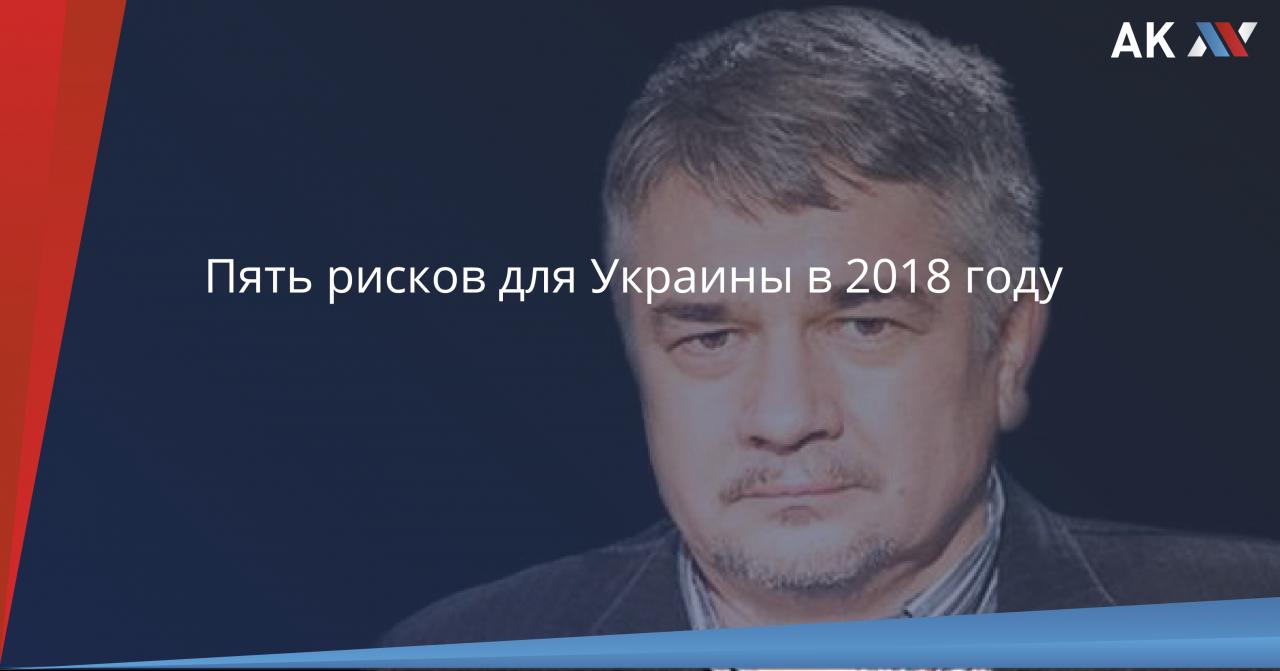 Сериал воронины 2018 году