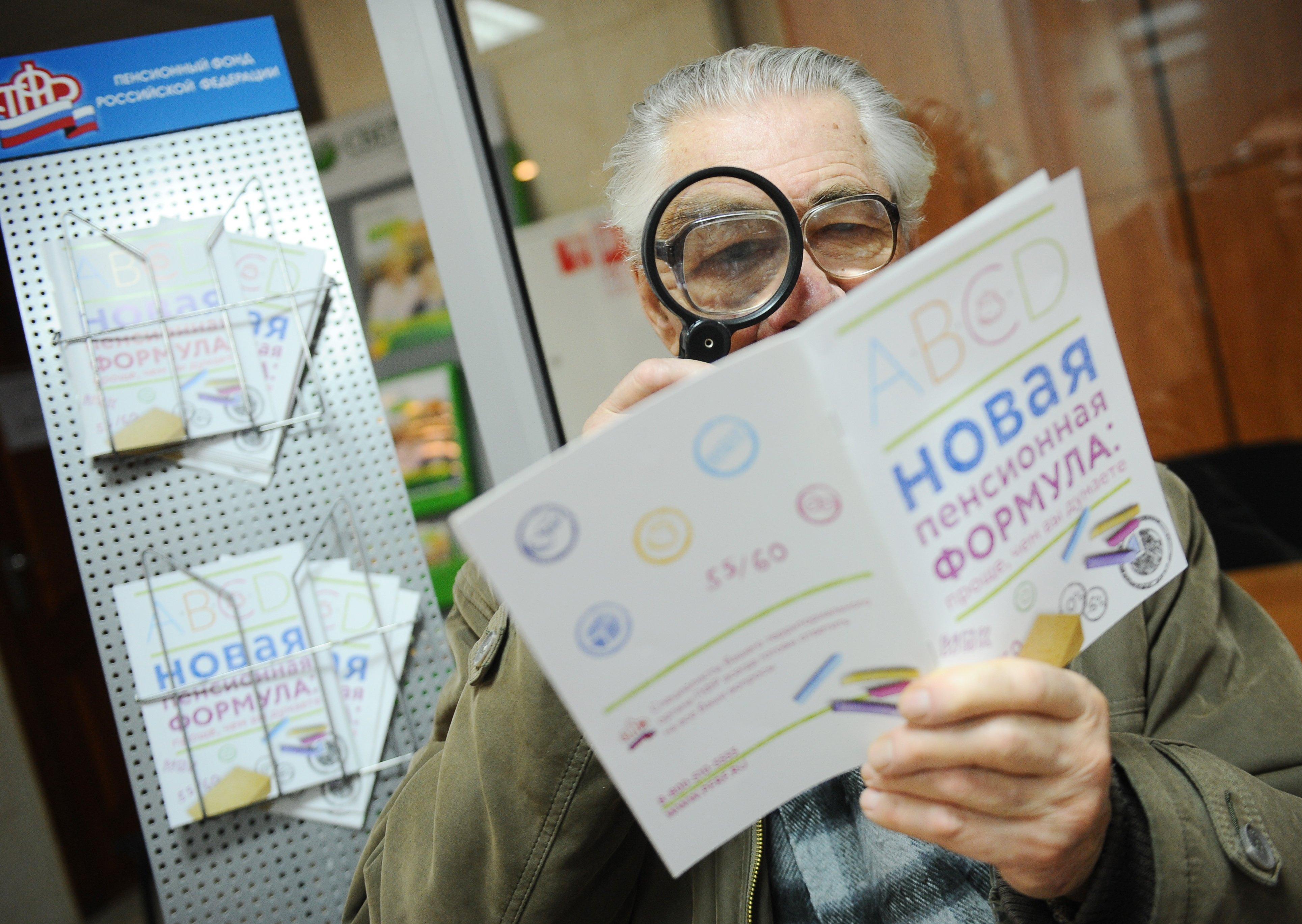 Как перевести пенсию на карту Сбербанка - Сравни. ру 39