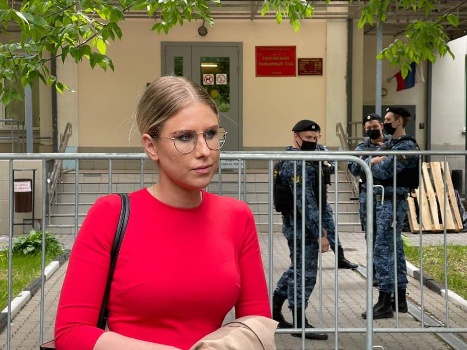 Суд огласит приговор по делу Соболь