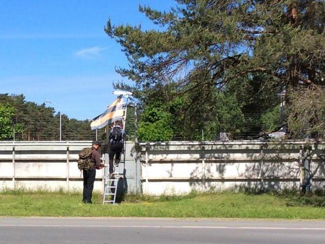 Сторонников Лимонова задержали на базе НАТО в Латвии Во время акции на...
