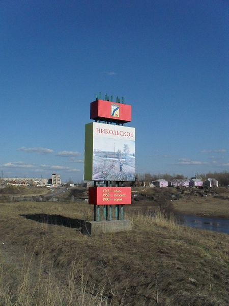 kirovogradskaya-oblast-znamenka-intim-uslugi