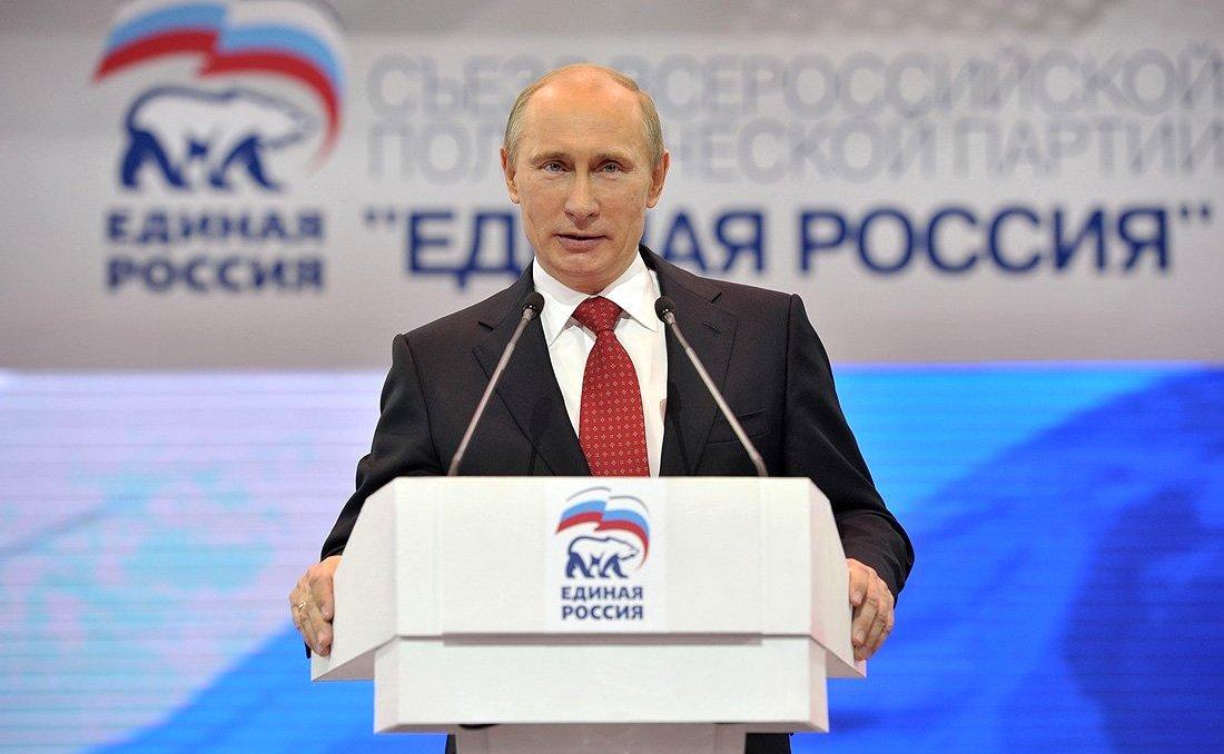 Путин: РФ будет идти отпобеды кпобеде