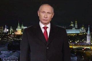 Путин: год будет таким, каким мы сами его сделаем