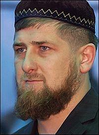 изучайте состав чеченские парни с бородой фото Мои