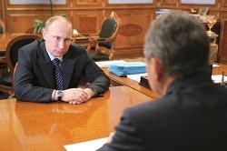 Новости России сегодня онлайн  Последние криминальные
