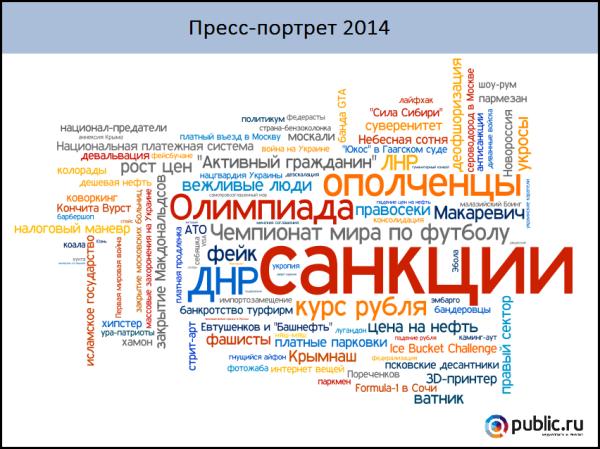 public.ru-11.jpg