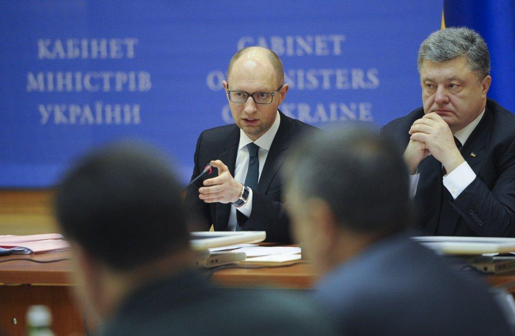 yatsenyuk.org.ua28.jpg