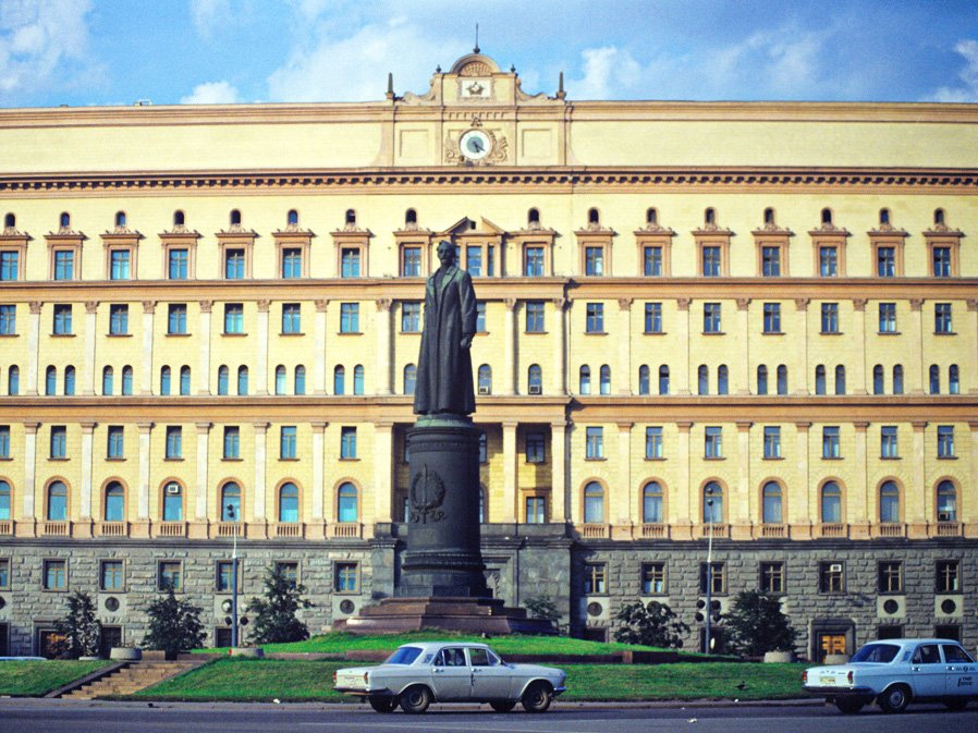 RIAN_archive_142949_Lubyanka_Square_in_Moscow.jpg