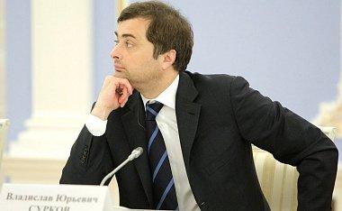 Сурков в топ-10 политдеятелей, которые определят 2020 год (The Guardian)