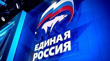 «Единая Россия» наносит ответный удар