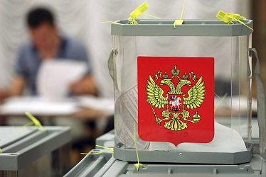 Заключительный день голосования по поправкам в Конституцию: явка, нарушения, результаты