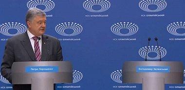 Трусость или хитрость: политологи об отказе Зеленского дебатировать с Порошенко