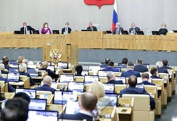 Парламентские партии — о голосовании по поправкам к Конституции