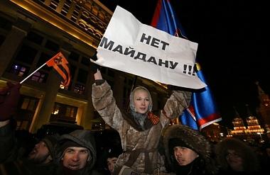 Почему Майдан в России невозможен