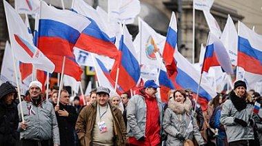Коррупционные скандалы и громкие отставки: чего ждут россияне от 2020 года