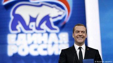 Медведев: «Единая Россия» сохраняет лидирующие позиции в стране