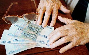 Россияне смогут узнать размер своей будущей пенсии