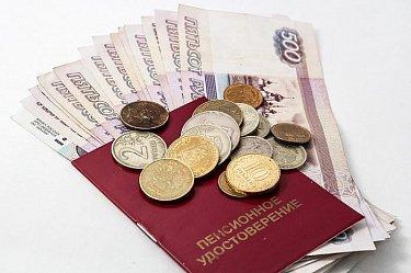 Каждый пятый пенсионер 1 августа получит прибавку к пенсии