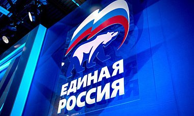Волна отката: рейтинг «Единой России» снова опустился до минимума за 10 лет