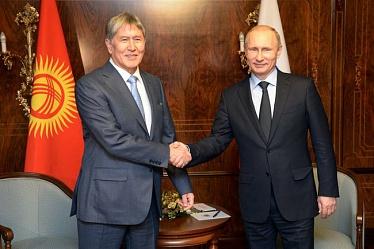 Петербургский диалог с Атамбаевым