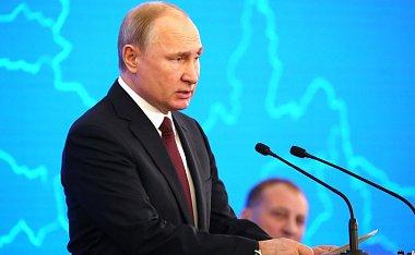 Инвестиции, экология и строительство: о чем говорил Путин на съезде РСПП