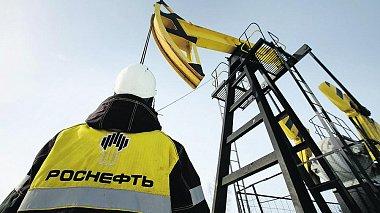 Присадки «Роснефти» для промышленных масел получили мировое признание