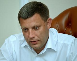 Глава ДНР: не время сейчас для референдума