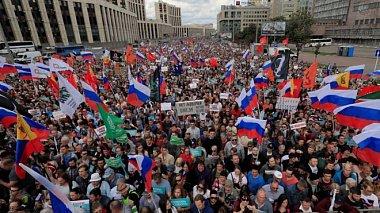 Акция протеста 10 августа: почему на ней будет много людей