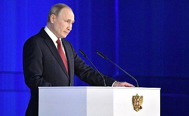 Конституция, демография и безопасность: главные итоги послания Путина Федеральному собранию