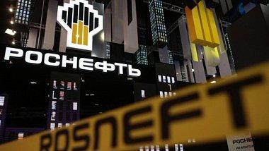 «Роснефть» заняла первое место среди российских энергокомпаний в рейтинге брендов Brandz