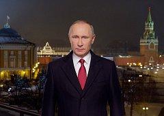 Жить станет лучше: что россияне хотят услышать в новогоднем обращении президента