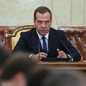 Медведев подведет итоги года