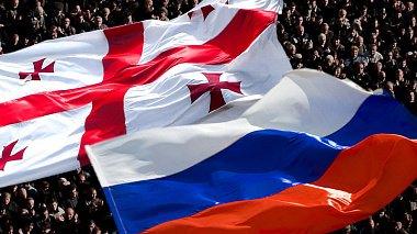 Возврат к диалогу: грузинские депутаты посетят Москву