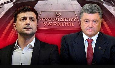 Итоги президентских выборов на Украине