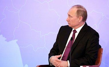 Путин выступит на съезде РСПП