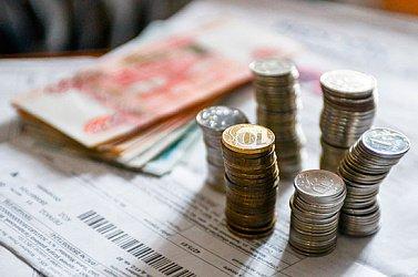 Рост тарифов: как изменятся цена на услуги ЖКХ