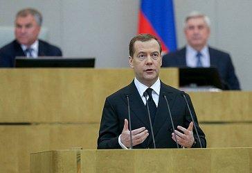 Без сенсаций: эксперты об отчете Медведева перед Госдумой