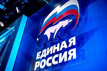 «Единая Россия» получает удар: западные СМИ о результатах выборов в России