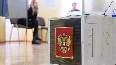 Предварительные итоги губернаторских выборов в России