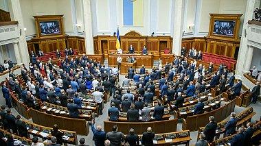 Названы партии, проходящие в новый состав Верховной рады