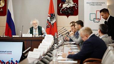 Мертвый институт: как общественная палата Москвы отреагировала на протесты в столице