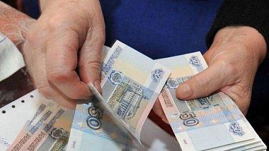 Россию ждет «инновационная» пенсионная реформа