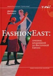 FashionEast